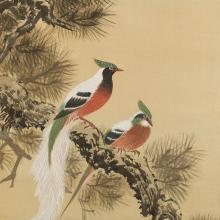 Ogura Harumine, Hanging Scroll, Birds on Pine Tree, 20th C.