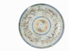 Large Plate with Cranes and Gold Paint, Japan, c. 1900