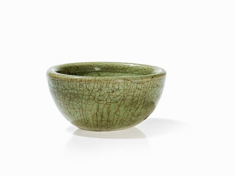 Celadon Warming Dish with Delicate Anhua Decoration, Ming
