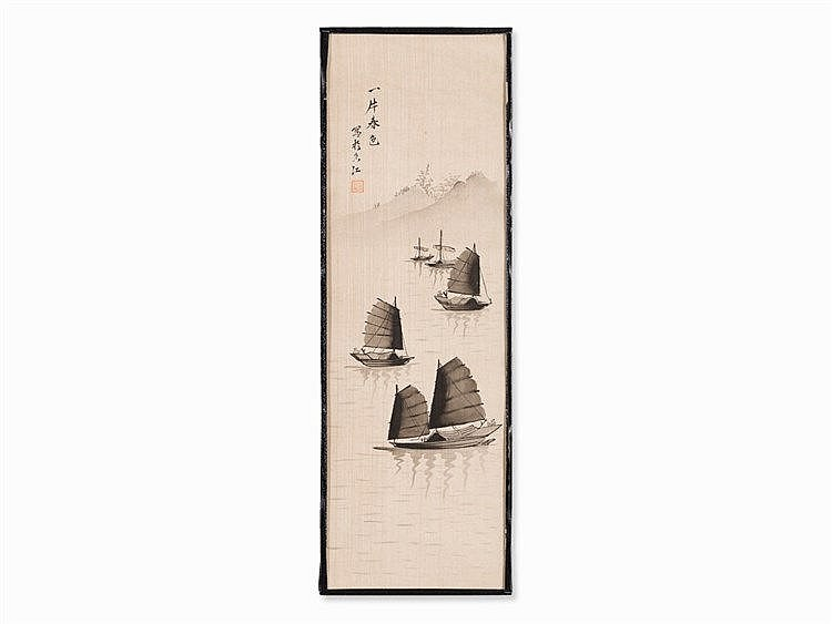 Silk Painting, River Landscape with Boats, China, 20th C.