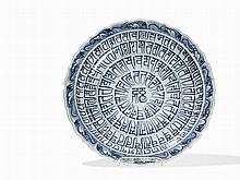 A Large Ming Style Blue-and-White Plate, China, 19th/20th C.