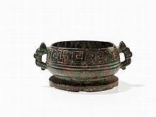 Bronze Vessel GUI, Spring and Autumn Period, 7th-5th C. BC