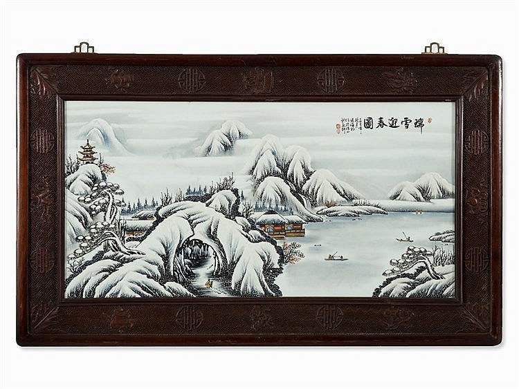 ZHANG Hailong, Porcelain Panel With a Winter Scene, 20th C.