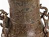 Bronze Ewer in Archaic Style