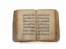 Pocket Quran, Bukhara/Uzbekistan, 18th/19th Century