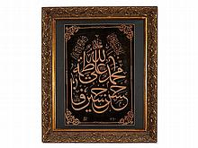 Calligraphy of Finely Sawn Wood Elements, Persia, 20th Century