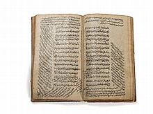 Arabic Manuscript, Bukhara/Uzbekistan, 18th/19th Century