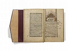 Manuscript with Hadiths, Bukhara/Uzbekistan, 18th/19th Century