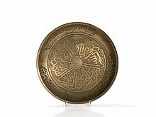 Bronze Bowl with Inscription Cartouches, Persia, 18th/19th C