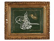 Calligraphy in Tughra Form, Ottoman Empire, 19th/20th Century