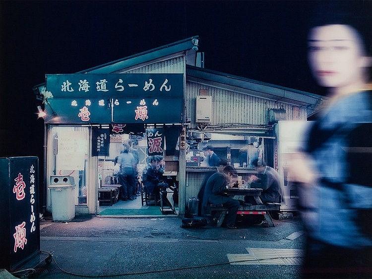 Michael Najjar (b. 1966), Photography, Jenseits der Zeit, 2000
