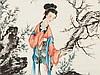 Zheng Mukang attributed, Painting of a Geisha, China, 1941, Mukang Zheng, Click for value