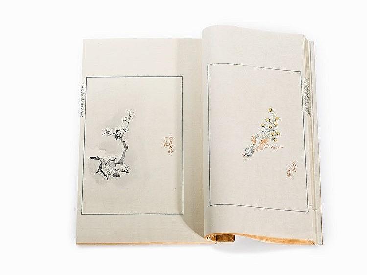 Hu Zhengyan, 'Ten Bamboo Studio', 4 Volumes, 1952