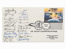 NASA Astronaut Group 15 Signed Philatelic Cover, USA, 1992/93