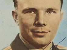 A Postcard with Portrait of Yuri Gagarin, Signed, USSR, 1961