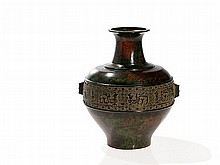Small Bronze Vase with Archaic Frieze, China, Qing Dynasty