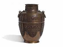 Tall Bronze Vase in Archaic Style, China, Qing