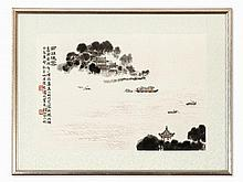 After Qian Songyan, 'Nanhu Lake After the Rain', China, 20th C.