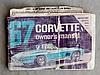 Chevrolet Corvette C2, Model Year 1967
