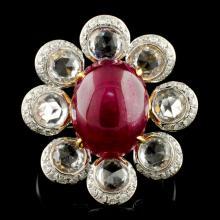 18K Gold 9.49ct Ruby & 0.57ctw Diamond Ring
