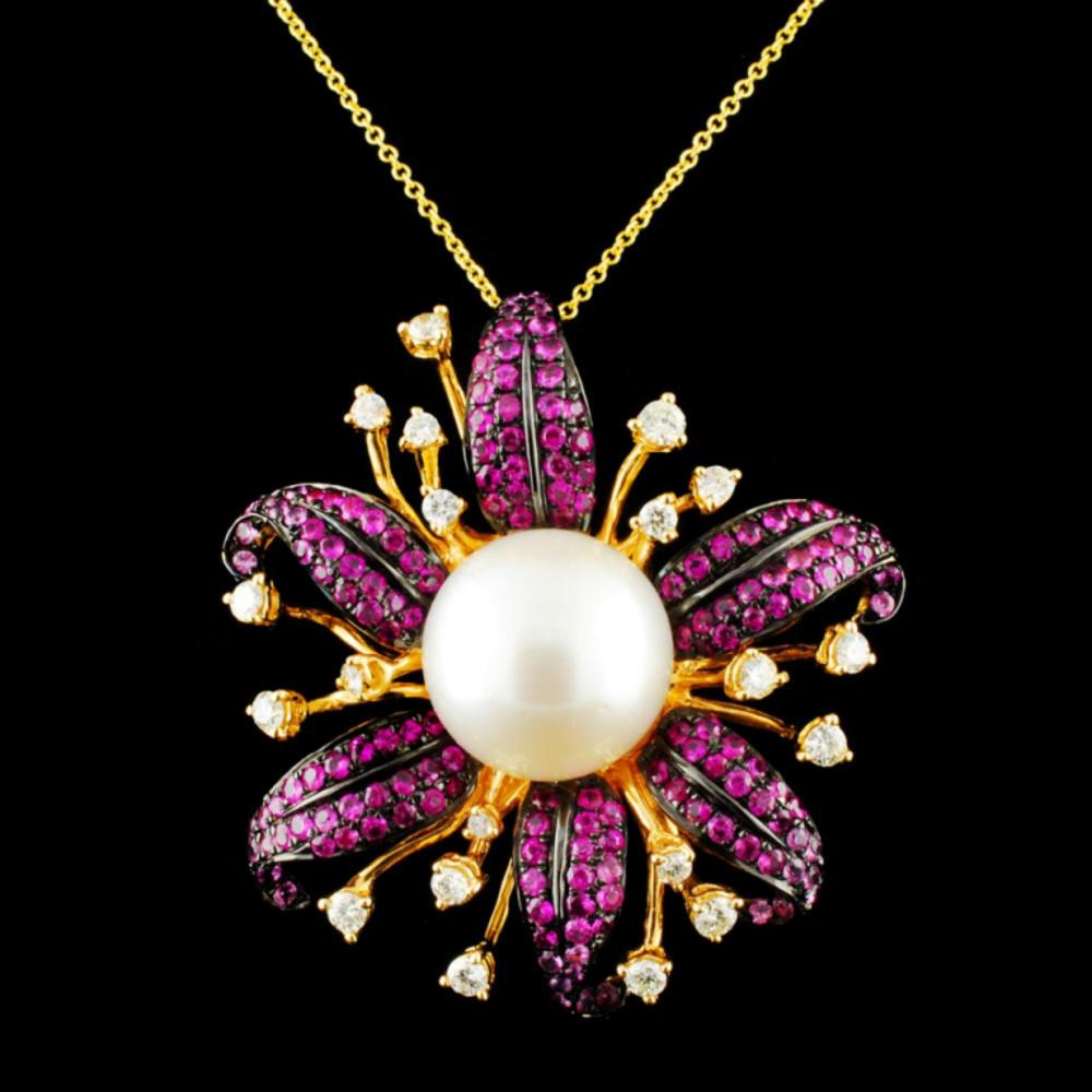 18K Gold 14.00MM Pearl & 0.81ctw Diamond Pendant