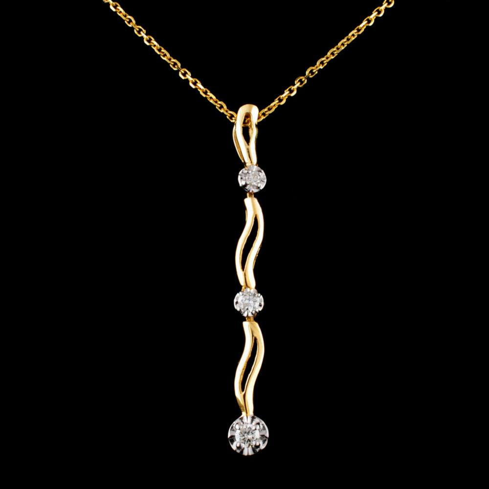 14K Gold 0.25ctw Diamond Pendant