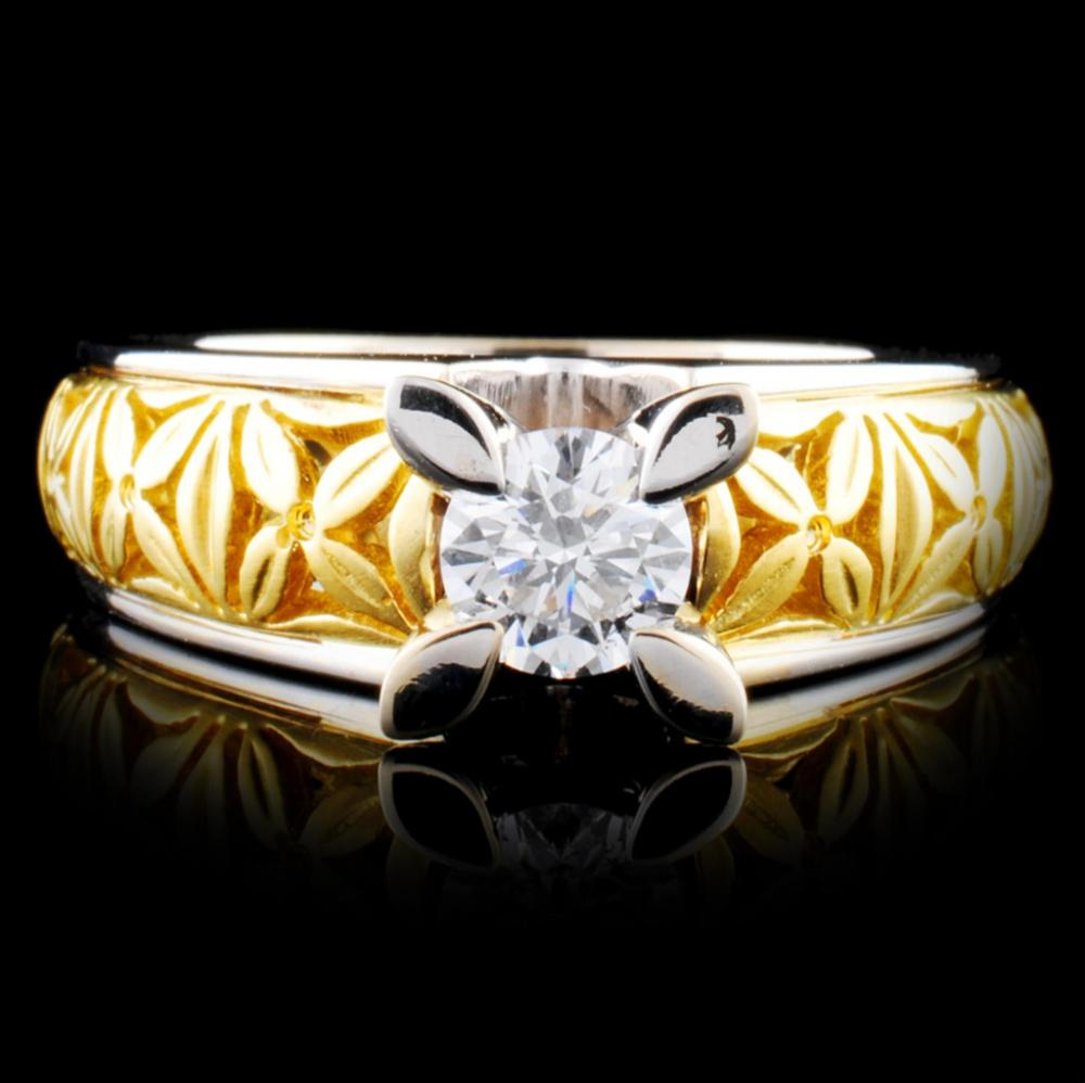 18K Gold 0.45ctw Diamond Ring