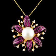 18K Gold 14.00MM Pearl & 0.81ctw Diamond Pendant