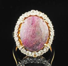 Natural Cabachon Star Ruby Ring 17.86ctw & Sapphires 1.28ctw Sterling Silver