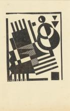 MAES, Karel (1900-1974) – Untitled (1922)
