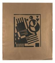 MAES, Karel (1900-1974) - Untitled (1922)