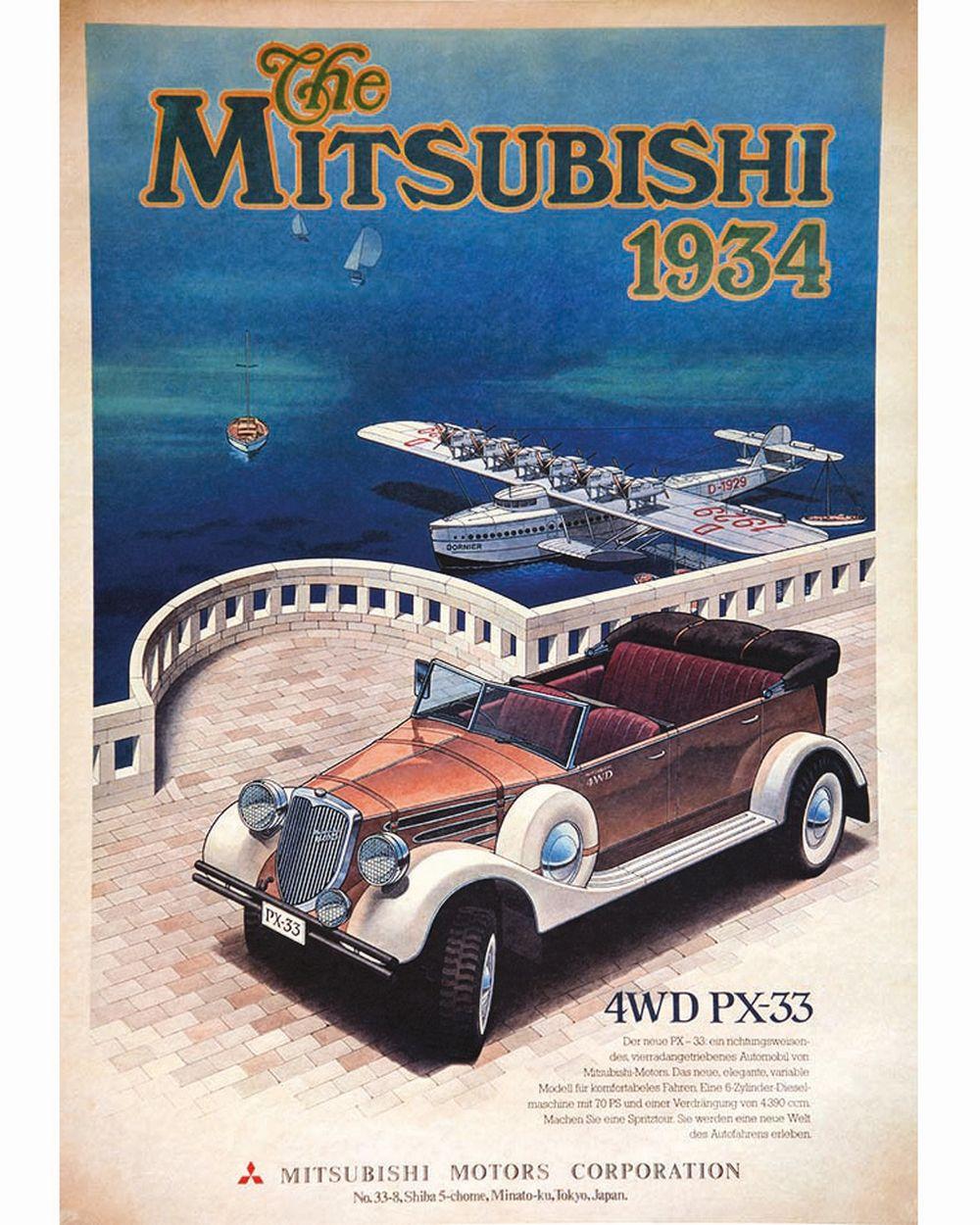 Hydravion Mitsubishi - Très rare     1934
