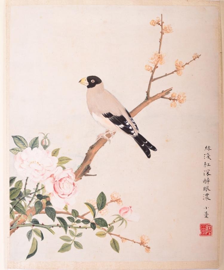 LU XIAO MAN (陆小曼 1903-1965)