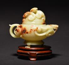 A CARVED YELLOW JADE CENSER AND COVER , Qing Dynasty