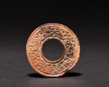 A SMALL ARCHAISTIC JADE DISC  , Spring and Autumn Period