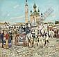 Konstantin Fedorovic Yuon Ryssland 1875-1958., Konstantin Fedorovič Juon, Click for value