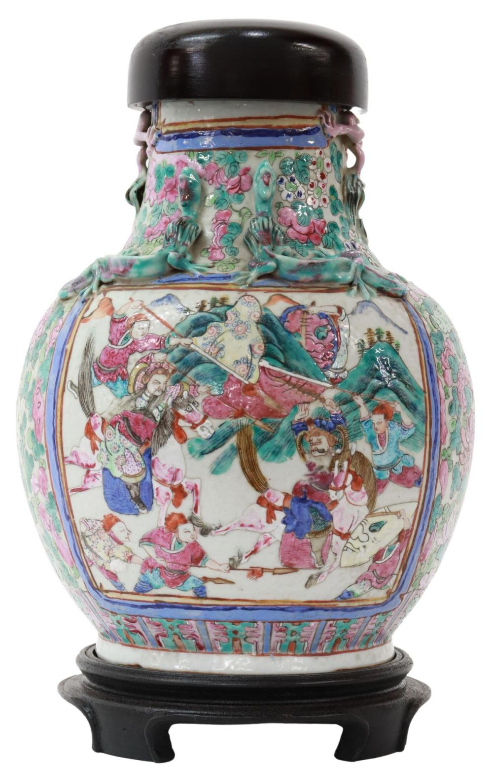 CHINESE FIGURAL ENAMELED PORCELAIN JAR