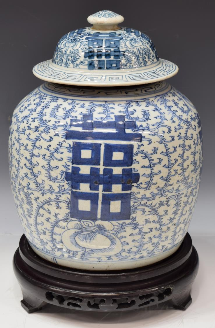 CHINESE BLUE & WHITE DOUBLE HAPPINESS MELON JAR