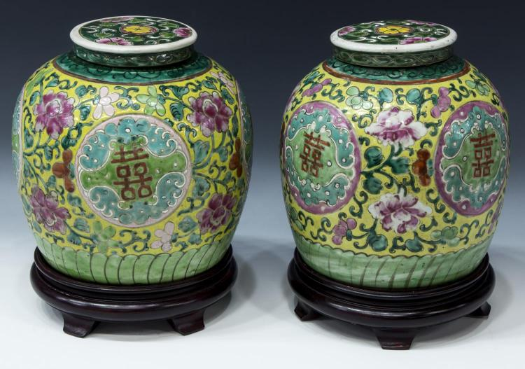 (2) FAMILLE-ROSE DOUBLE HAPPINESS GINGER JARS