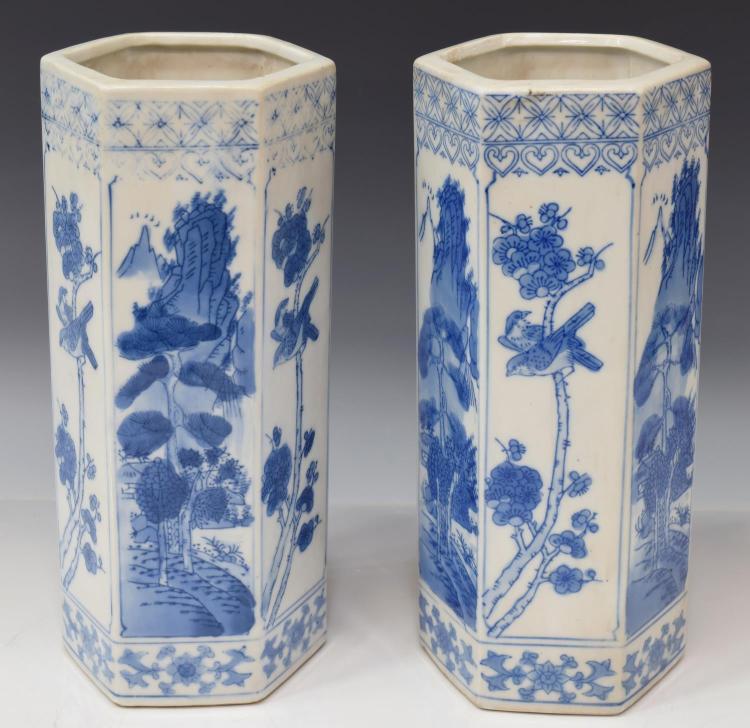 (2)CHINESE BLUE AND WHITE PORCELAIN SIX-SIDED VASE