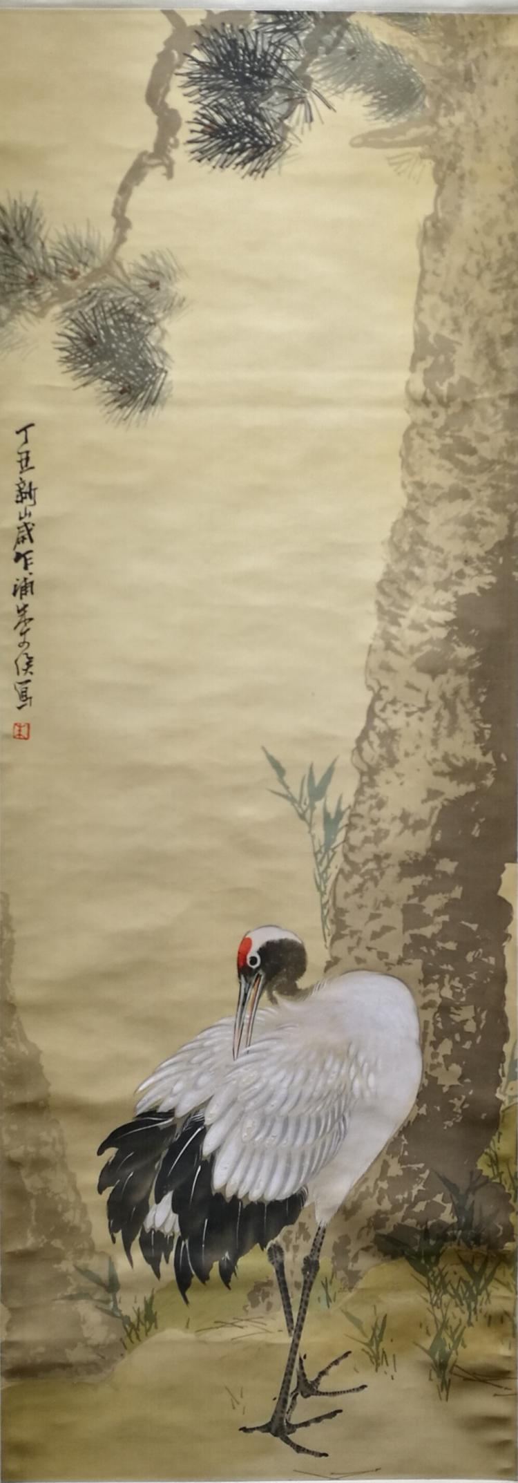 Chinese Water Color Painting Scroll