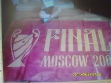 Banner from the 2008 European Cup Final