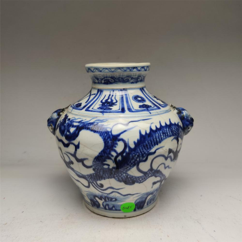 Yuan Blue and White Dragon Dog Food Can