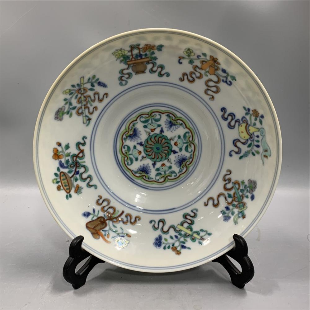Daoguang Doucai Eight Treasure Pattern Folding Waist Plate
