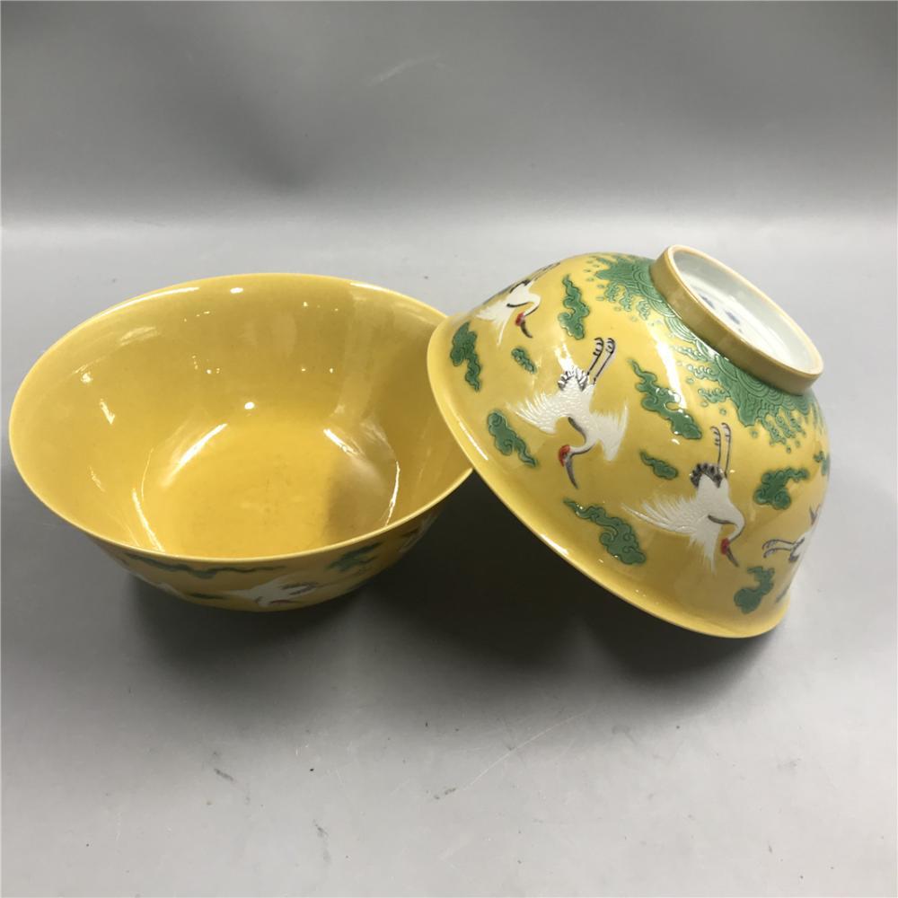 Yongzheng Yellow Glazed Bowl (2pcs)