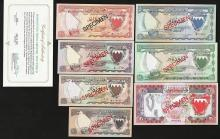 Set of (7) Bahrain Monetary Agency Specimen Bank Notes