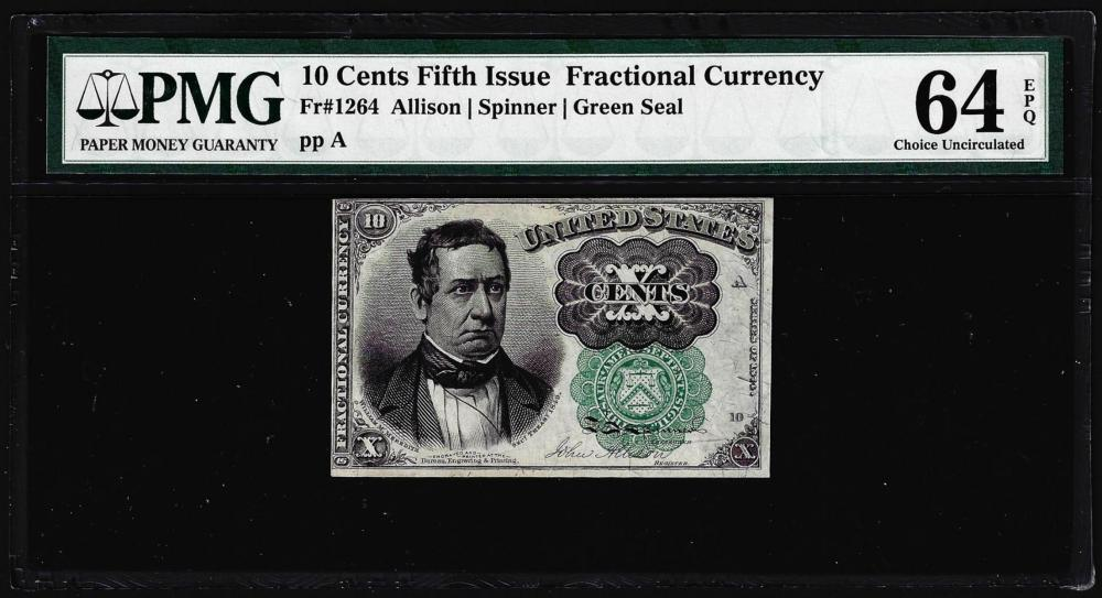 1874 10 Cent Fifth Issue Fractional Currency Note Fr.1264 PMG Choice Uncirculated 64EPQ
