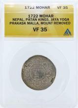 1722 Nepal Patan Kings Mohar Coin ANACS VF35