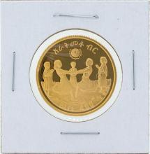 1972 Ethiopia 400 Birr Gold Proof Coin