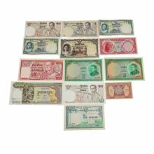 Lot of (13) Assorted Southern Asia Notes